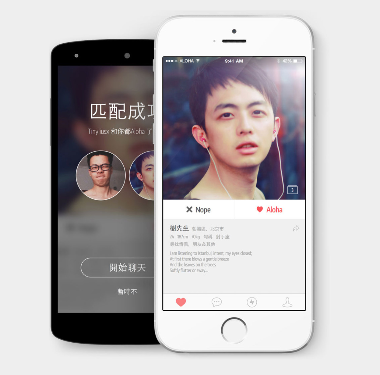 Taiwan gay dating app