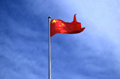 chinese flag government