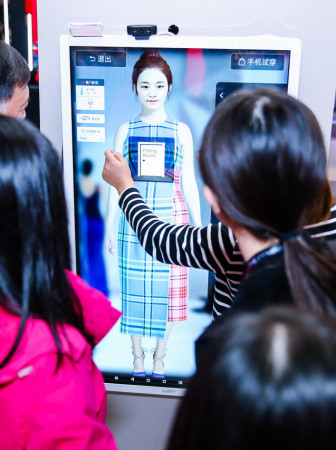 Smart Mirror made by Haomaiyi (Image Credit: Alibaba)