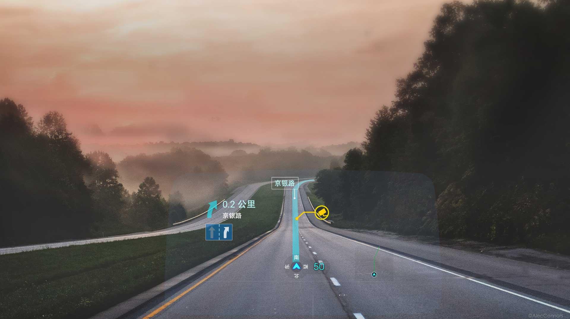 CarRobot navigation