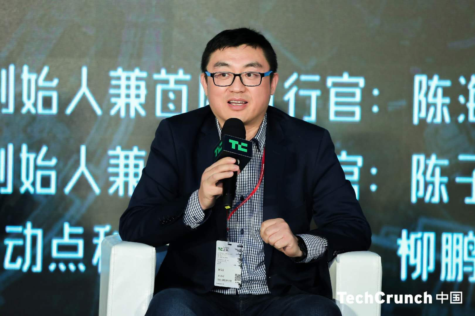 Chen Haibo, founder & CEO at DeepBlue
