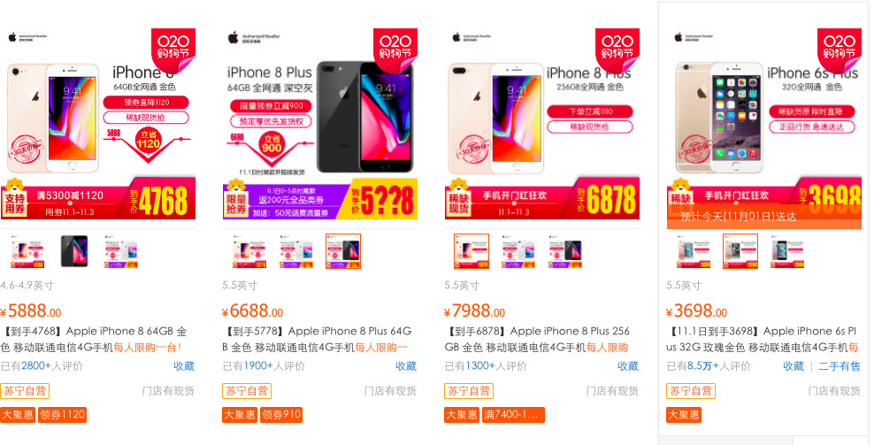 JD.com cuts iPhone 8 prices