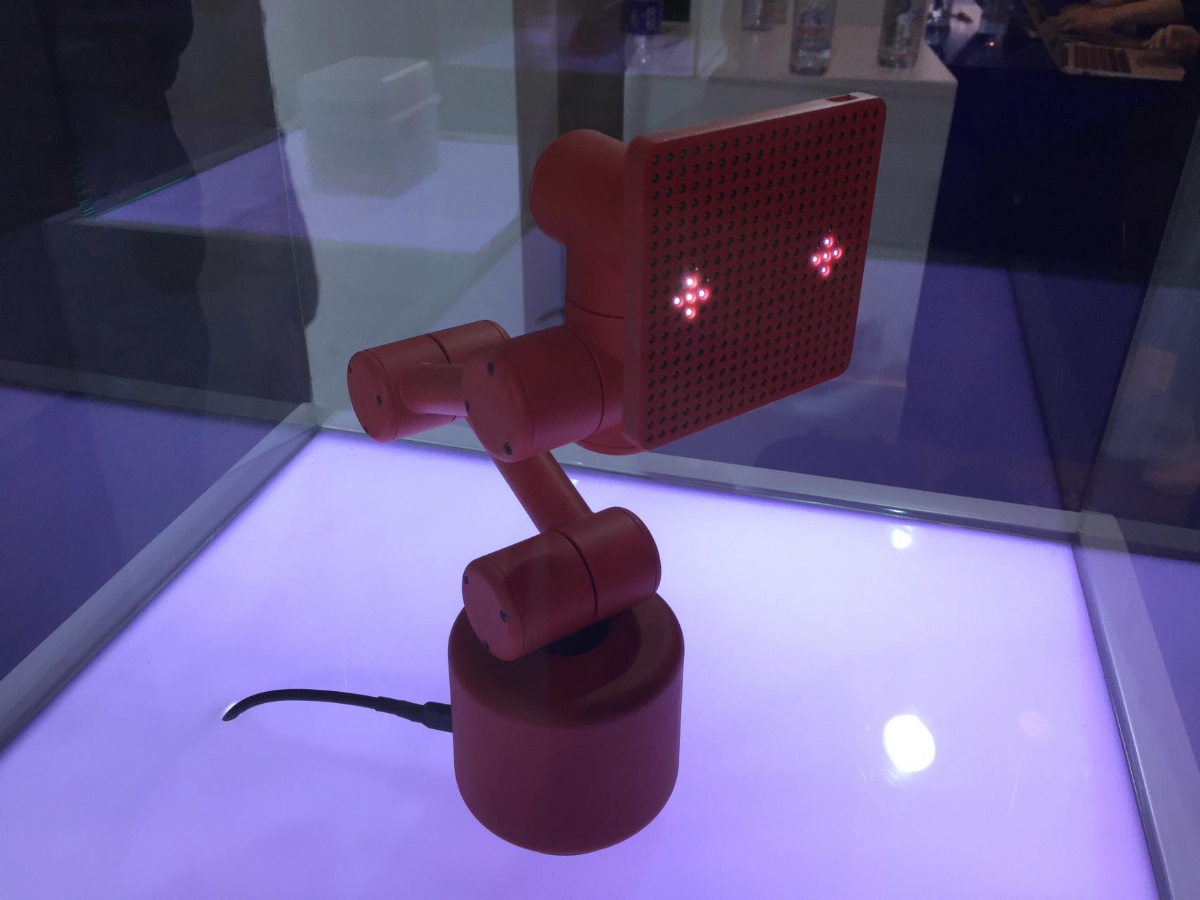 raven R smart speaker
