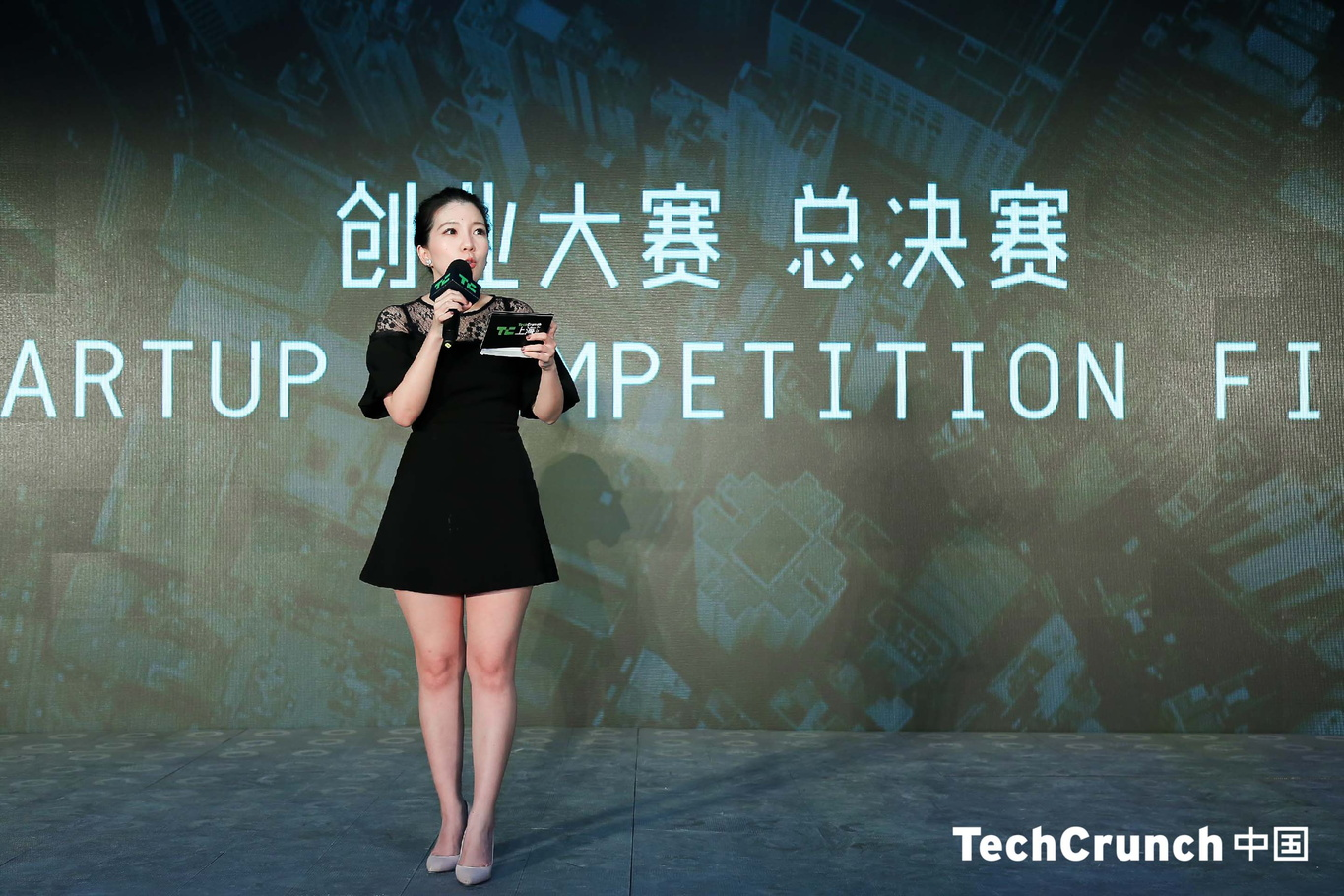 Host of the Startup Competition Finals (Image credit: TechCrunch Shanghai)
