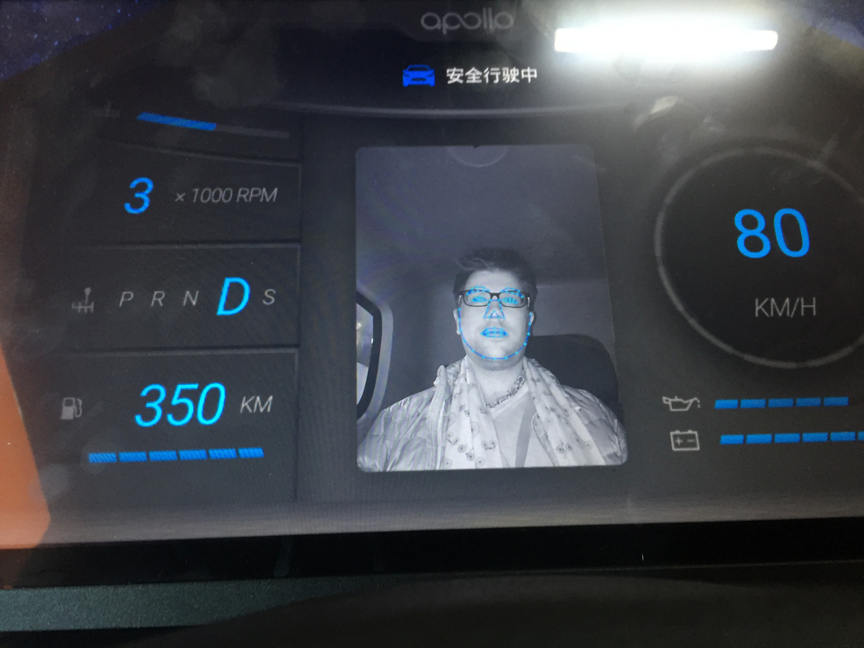 Baidu Truck facial recognition