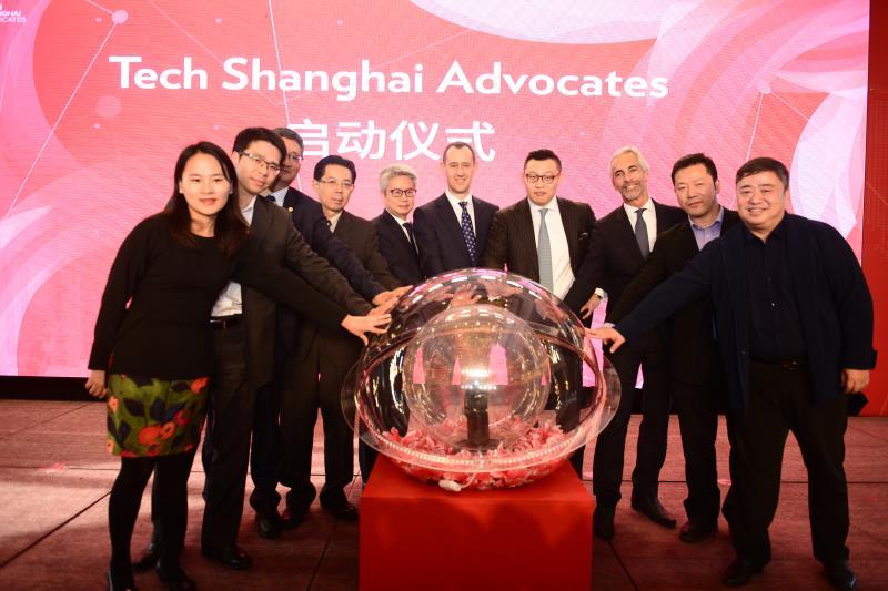 Shanghai Tech Advocates launch event (Image Credit: Shanghai Tech Advocates)