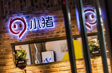 Xiaozhu Office (Xiaozhu.com)