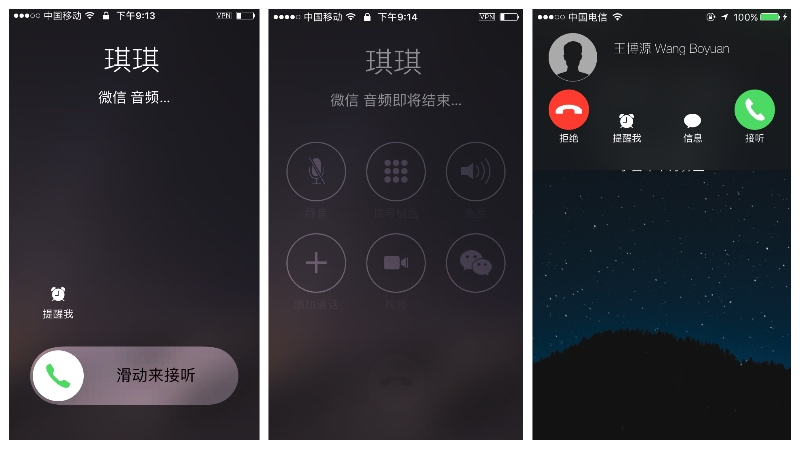 Weibo and WeChat Allow Editing of Sent Messages, Answering of WeChat