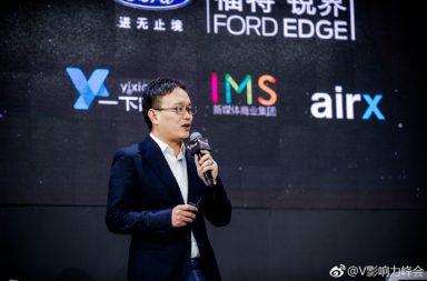 wang gaofei weibo