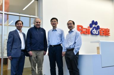 Baidu USA AI hires