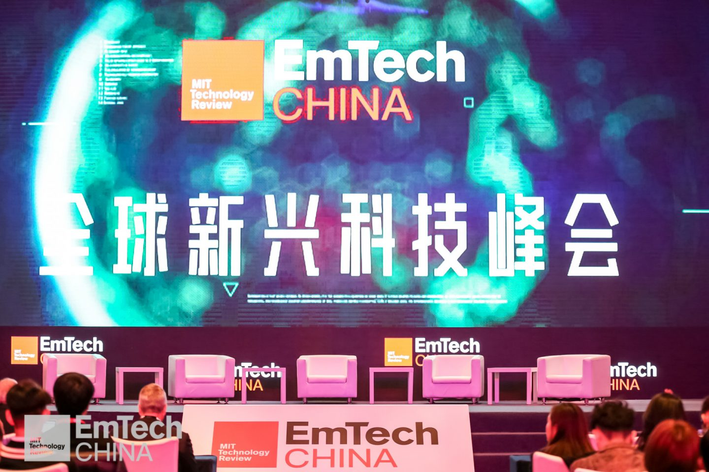 EmTech China Reveals What Jobs Will Be Left For Humans After AI Takes Over