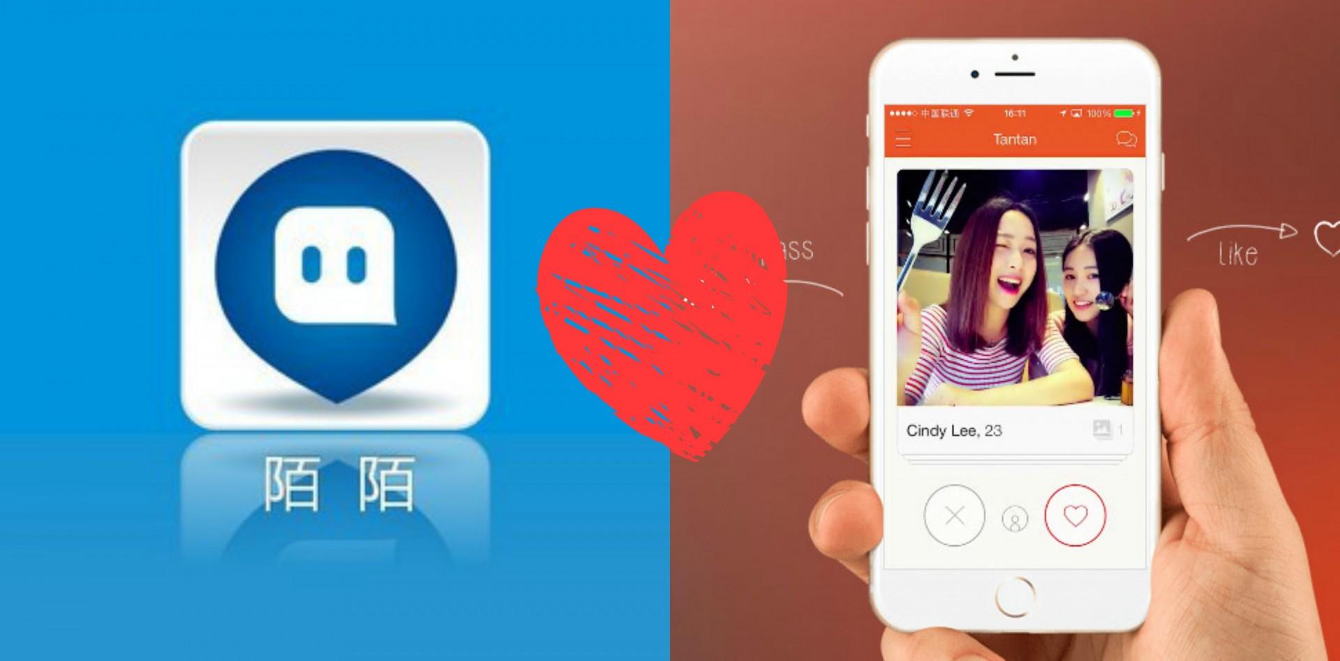 Tantan dating app download