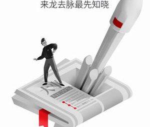 Tencent Lizhi