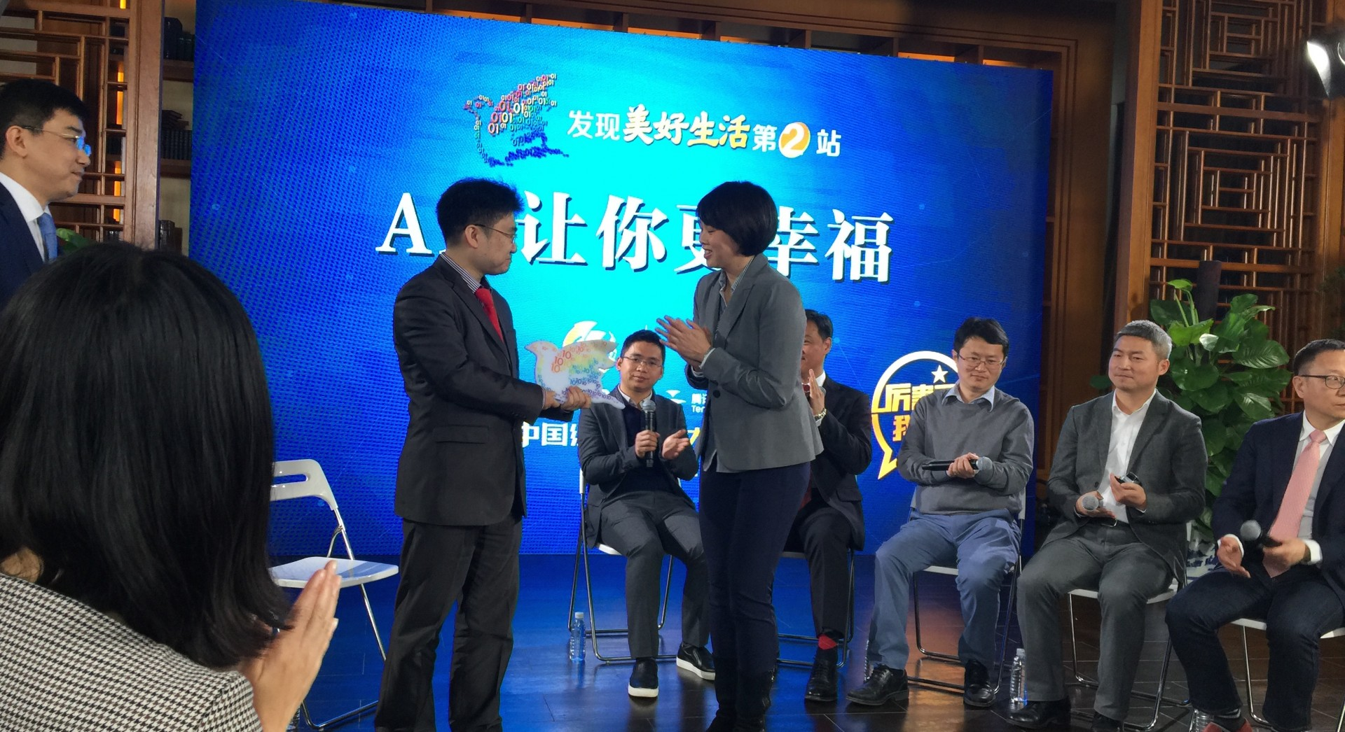Dove of Wellbeing CCTV AI Tencent