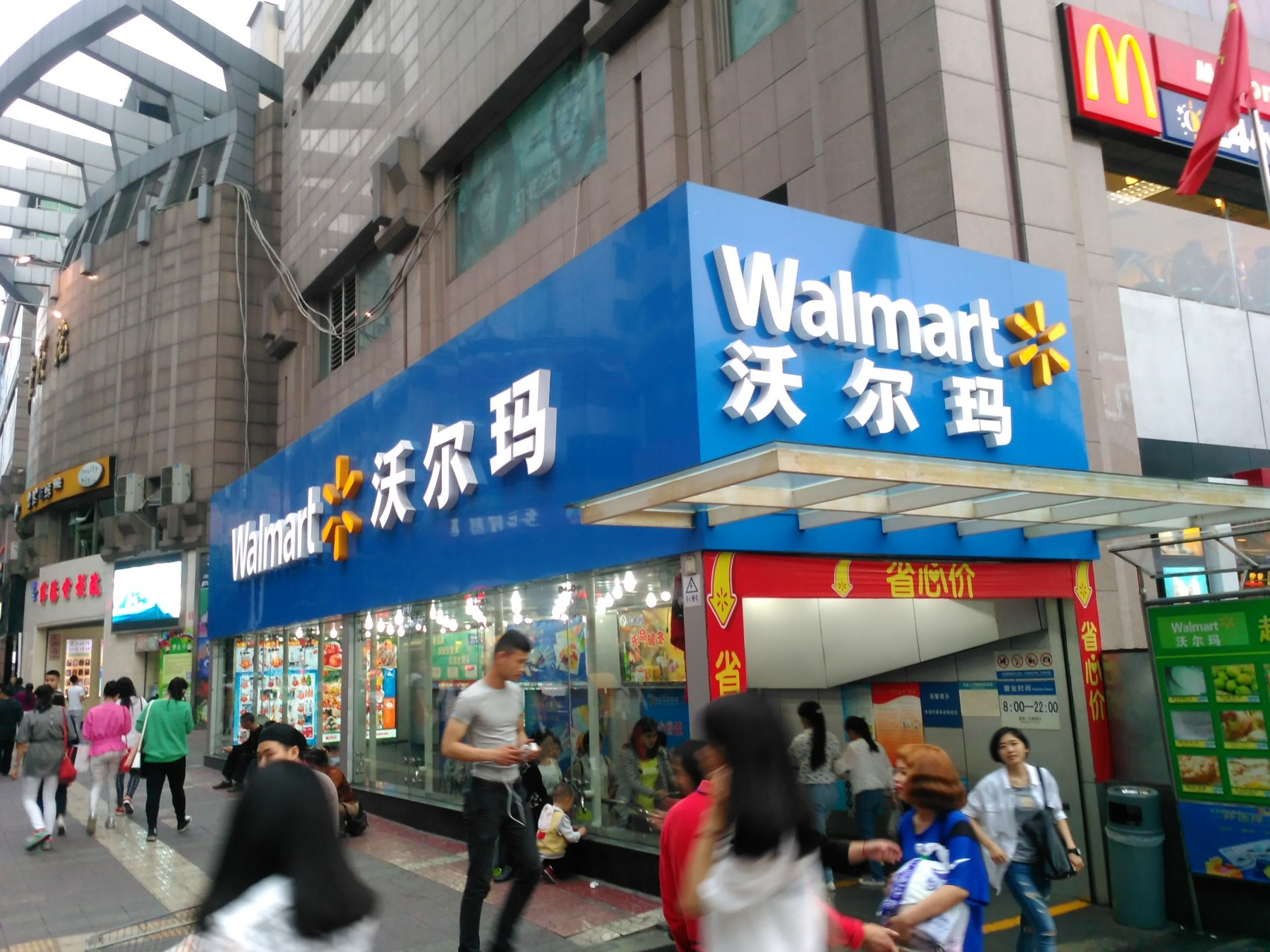 Walmart ditches alipay in favor of wechat in western china technode malvernweather Gallery