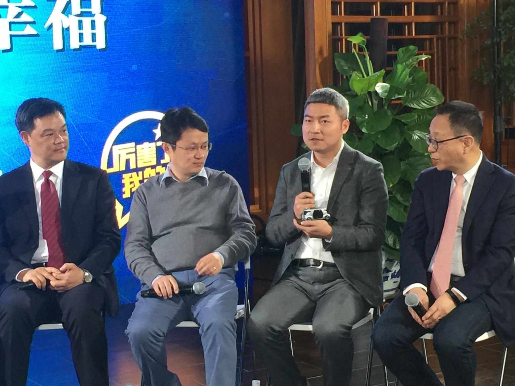Yushi Wu Gansha