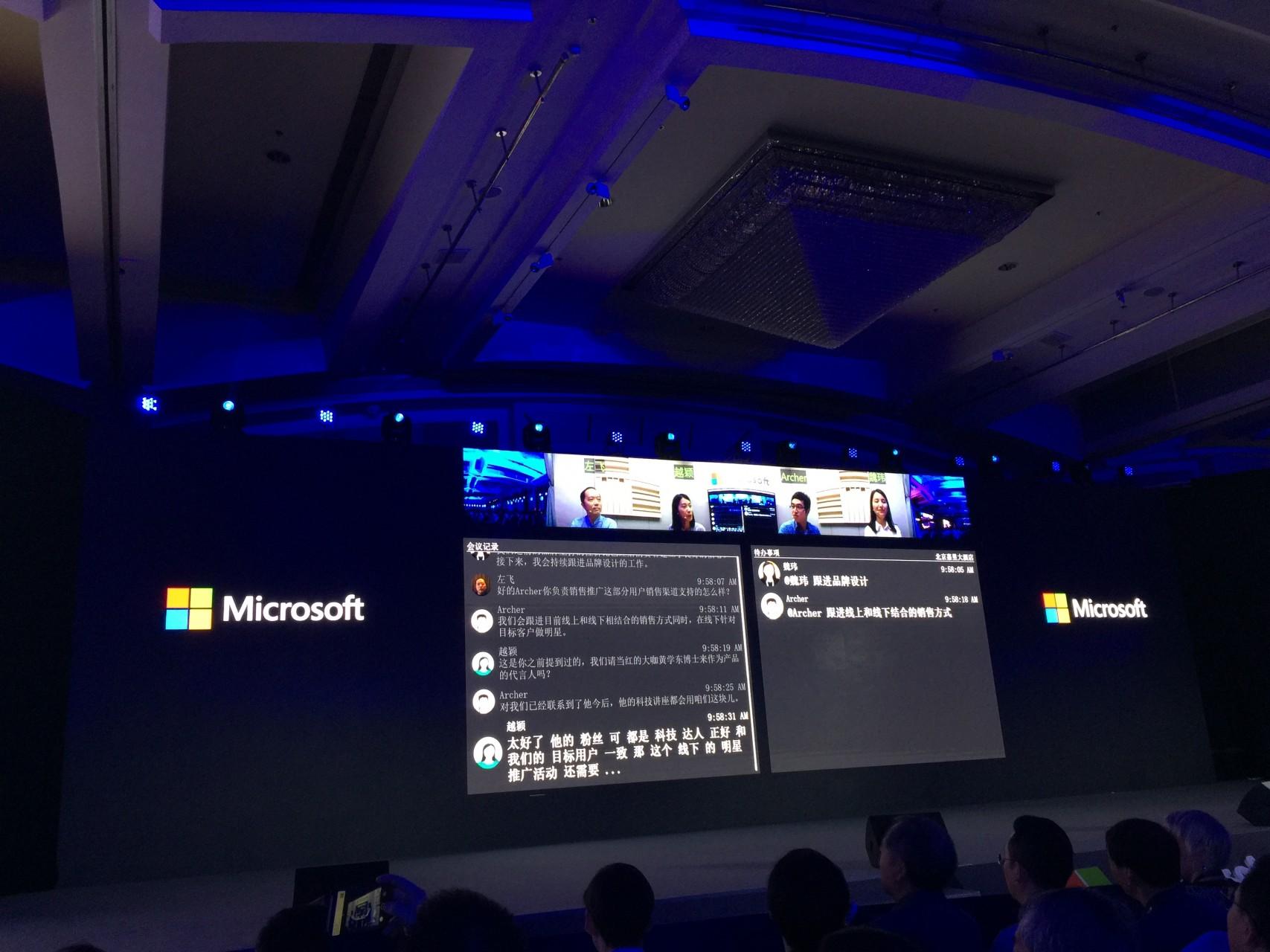 Microsoft Roobo AI meeting transcription