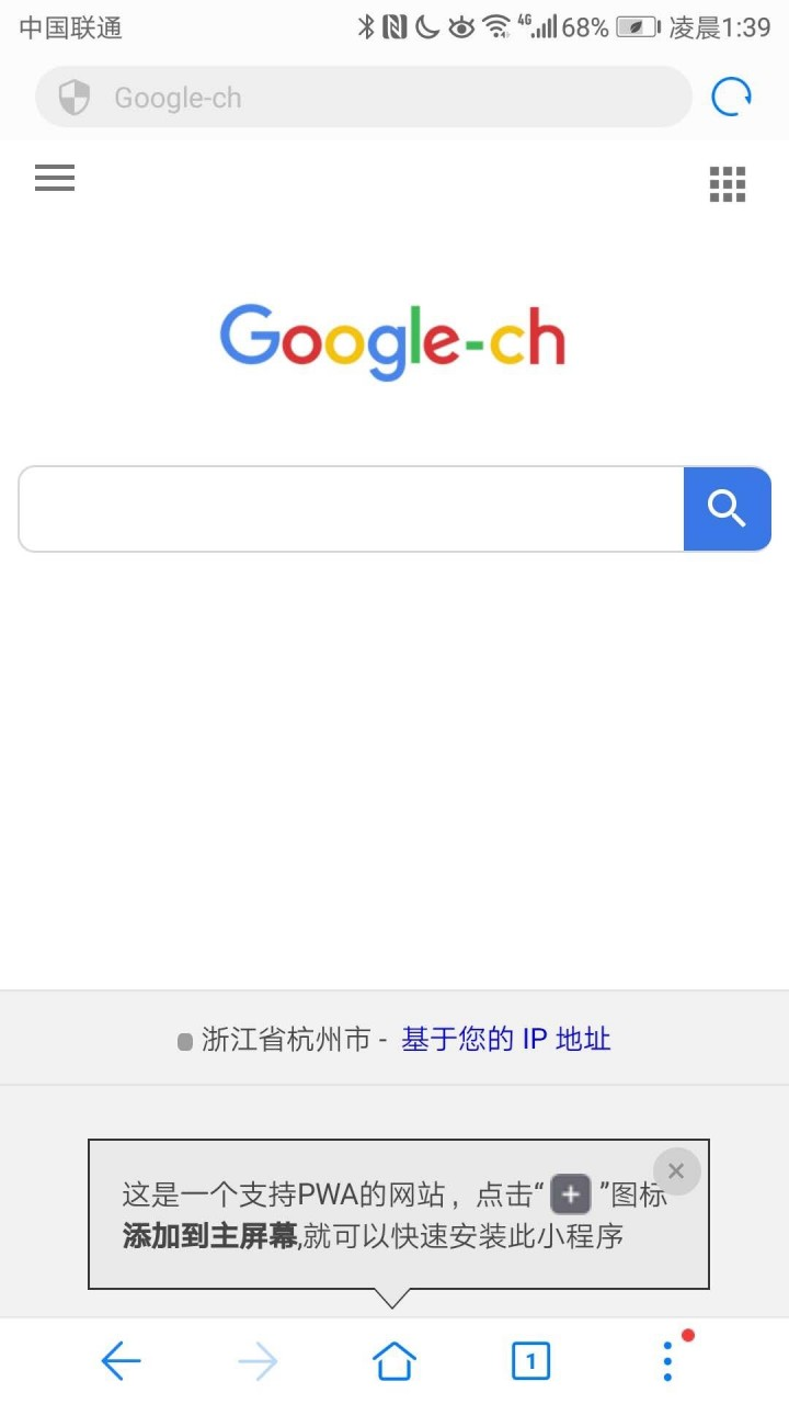 China search site