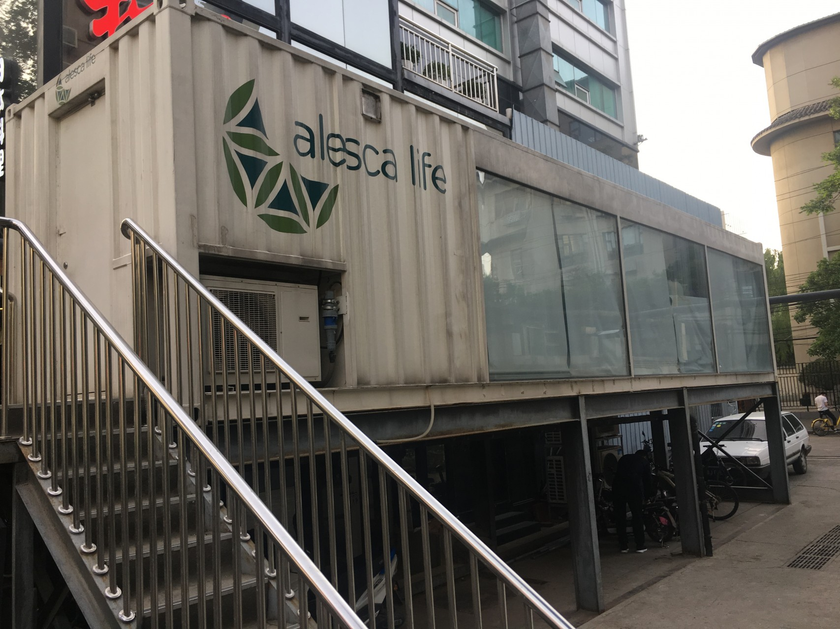 IMG_1951-3 Despite growing demand for better food, China isn't quite ready for indoor farming Features Alesca Life
