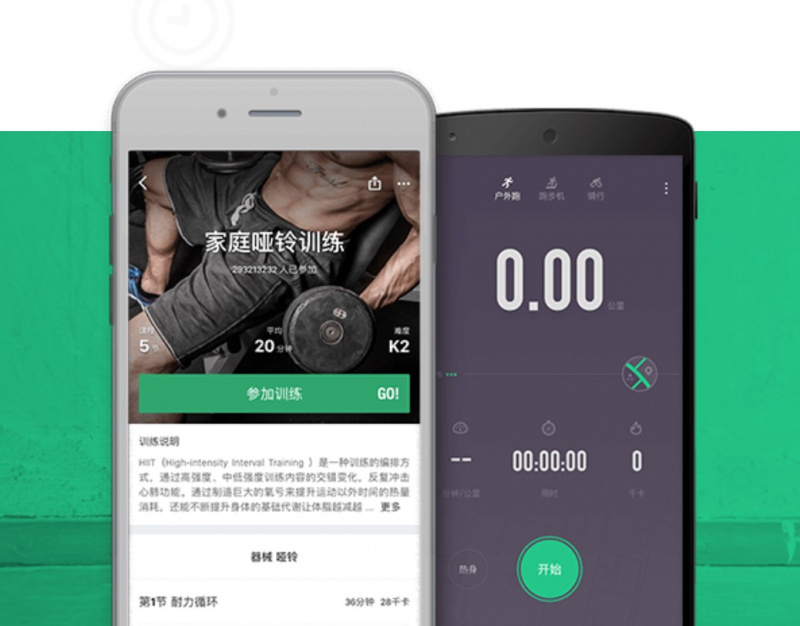keep-fitness-app-uai-800x626