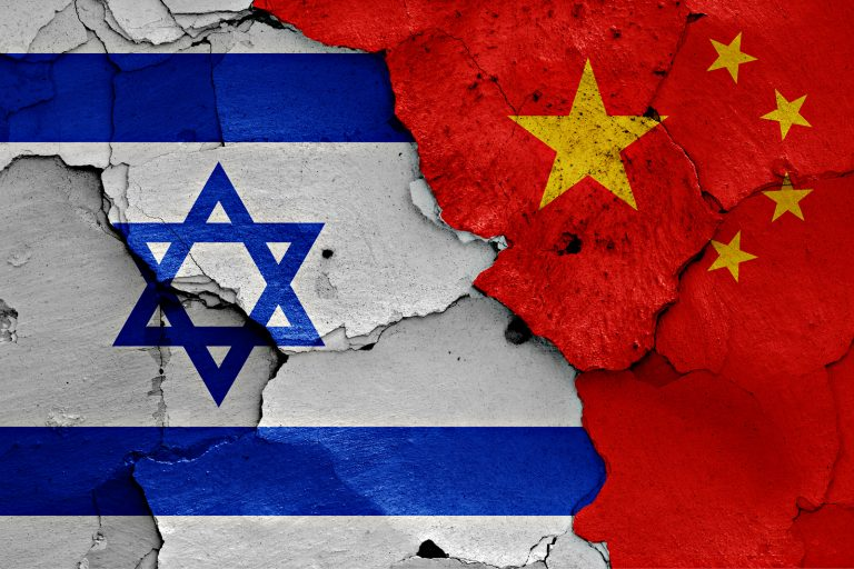China's quest for tech chutzpah goes through Israel's Silicon Wadi · TechNode
