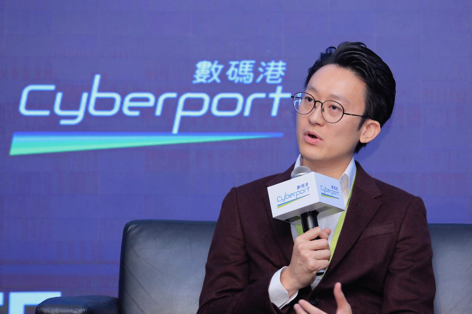 00575 Hong Kong's tech startup scene is catching up with mainland China Hong Kong Cyberport