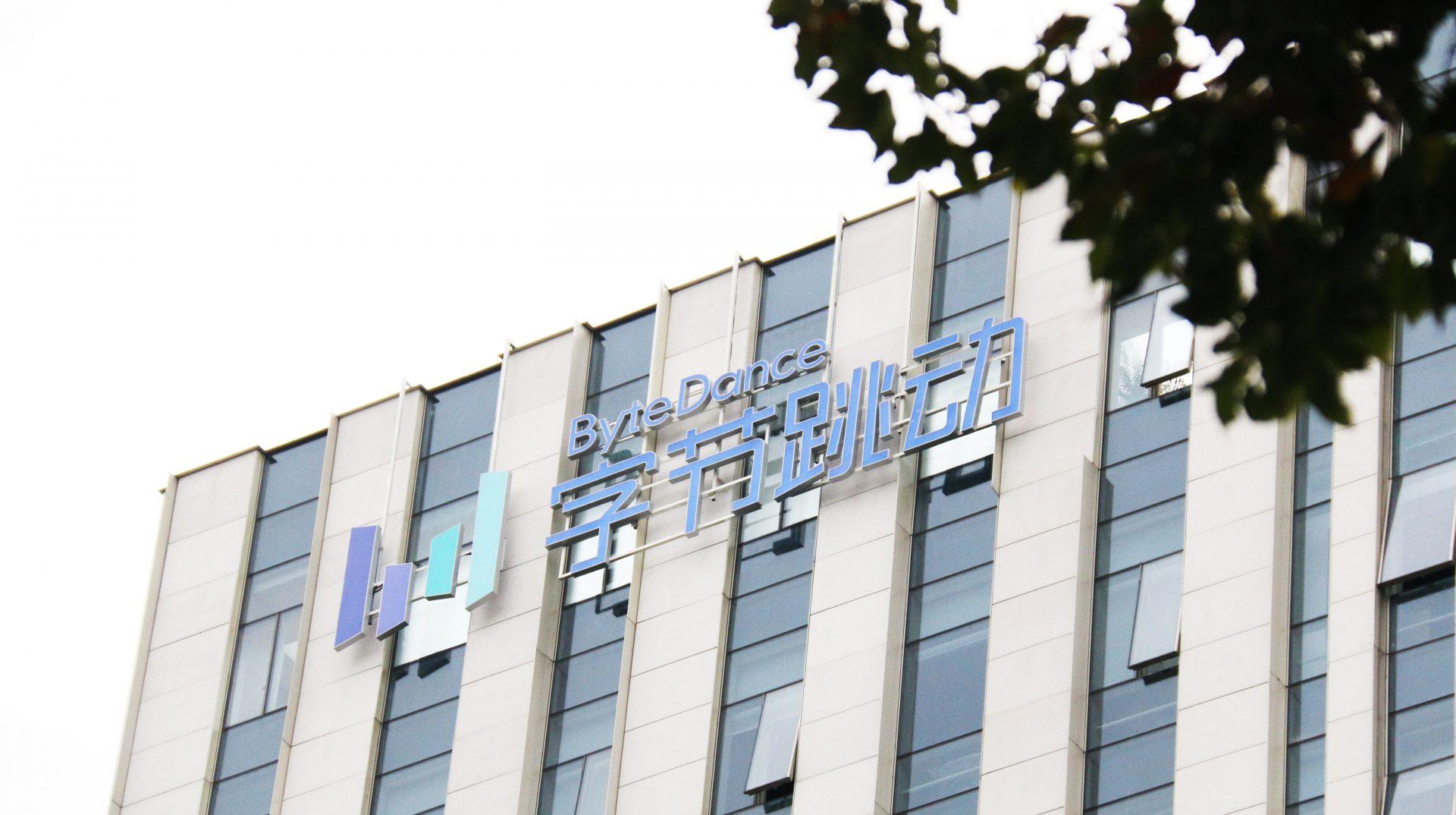 <b>TikTok</b> moves off Alibaba Cloud: report thumbnail