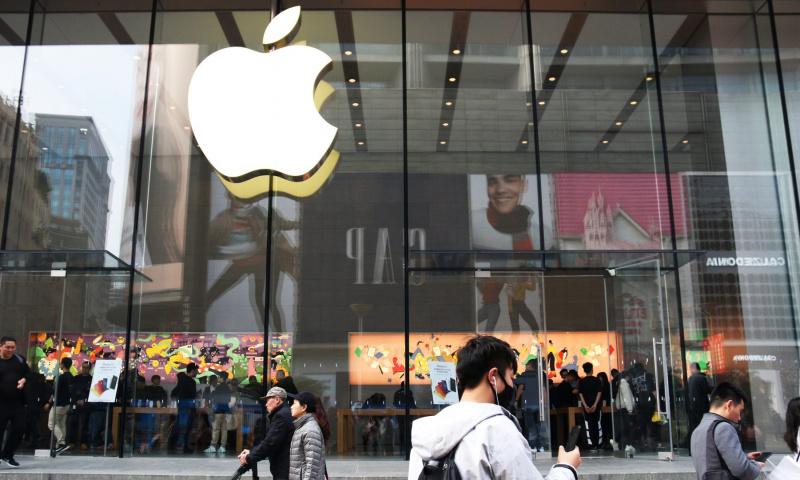 Apple-Store-uai-800x480