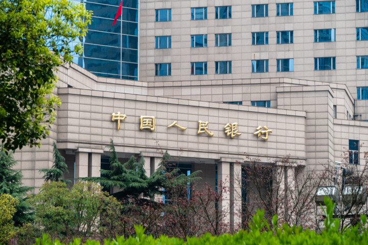 The Shanghai headquarters of the People's Bank of China, China's central bank, is at the Lujiazui Financial District in Pudong, China. (Image Credit: TechNode/Eugene Tang)