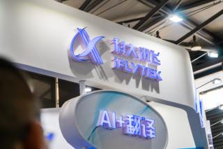 DSC05790-uai-320x213 Speech recognition firm iFlytek's Q3 profits surge as investments pay off News AI