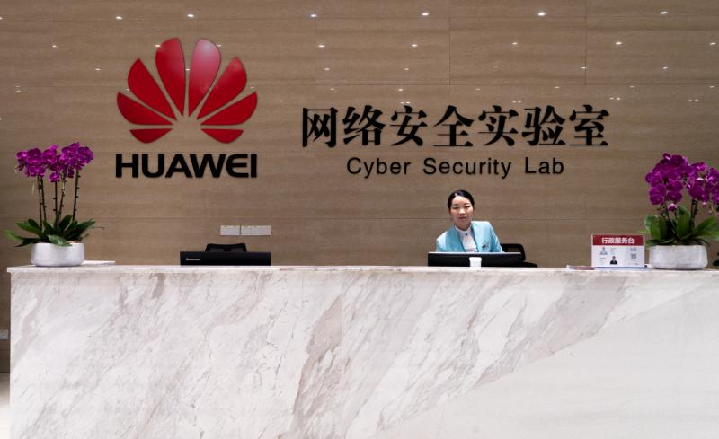 Huawei-Cyber-Security-Lab-uai-800x489