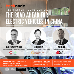TechNode Tech After Hours Series: The Road Ahead of Electric Vehicles in China