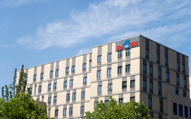 Baidu to issue $1 billion debt offering