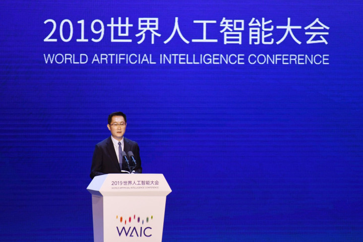Tencent CEO Pony Ma spoke at the World Artificial Intelligence Conference (WAIC) in Shanghai on Thursday, August, 29th, 2019.