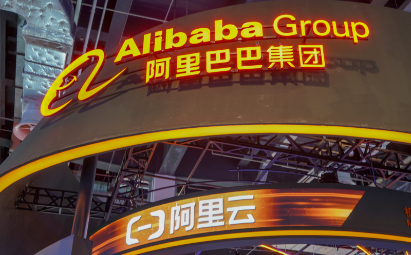 Alibaba-logo-uai-800x497
