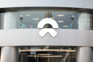 Nio-logo-1-uai-320x213 Nio appoints new CFO as funding questions linger Nio News New Energy Vehicles Mobility