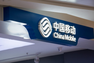 china-mobile-logo-uai-320x213 China opens mobile number portability despite carrier resistance Telecommunications News government