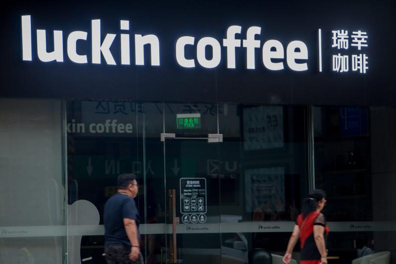 luckin-coffe-1-uai-800x533
