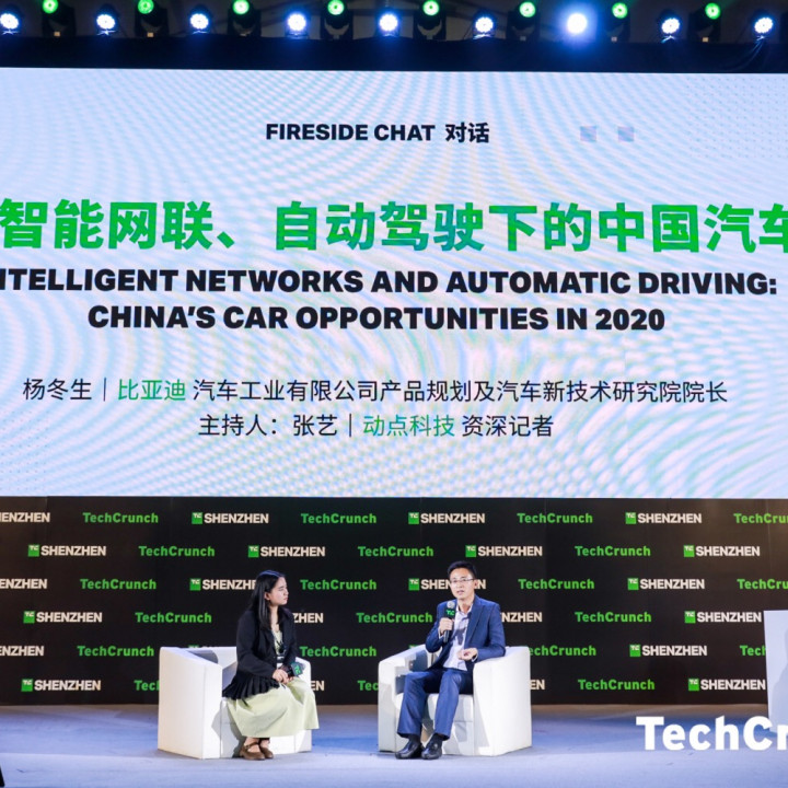 Yang Dongsheng, general manager of BYD Auto Product Planning & New Technology Research Institute, with with TechNode senior reporter Zhang Yi at TechCrunch Shenzhen. (Image credit: TechCrunch)