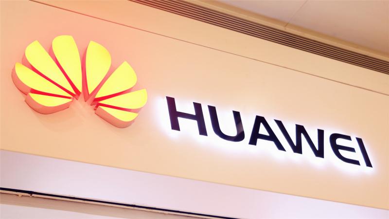 huawei-uai-800x450