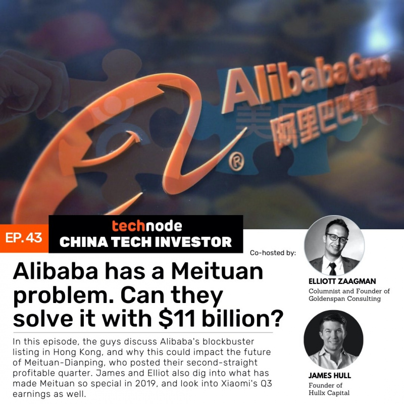 technode.com-china-tech-investor-43-alibaba-has-a-meituan-problem-can-they-solve-it-with-11-billion-ep-43-alibaba-has-a-meituan-problem-uai-800x800