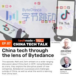 technode.com-china-tech-talk-87-china-tech-through-the-lens-of-bytedance-technode.com-china-tech-talk-87-china-tech-through-the-lens-of-bytedance-ep-87-ctt-uai-320x320 China Tech Talk 87: China tech through the lens of Bytedance Podcasts ByteDance