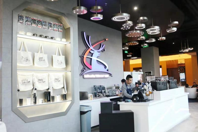 Luckin coffee offline store