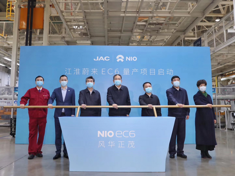 technode.com-chinas-nio-reached-on-strategic-investment-plan-with-hefei-government-img-6227-uai-800x600