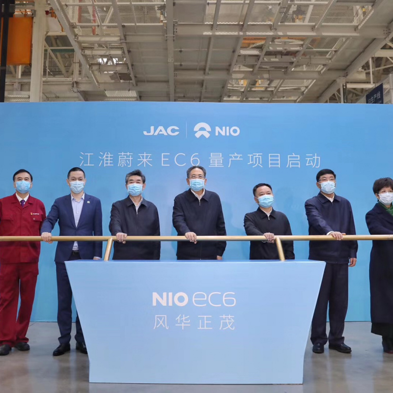 technode.com-chinas-nio-reached-on-strategic-investment-plan-with-hefei-government-img-6227-uai-800x800