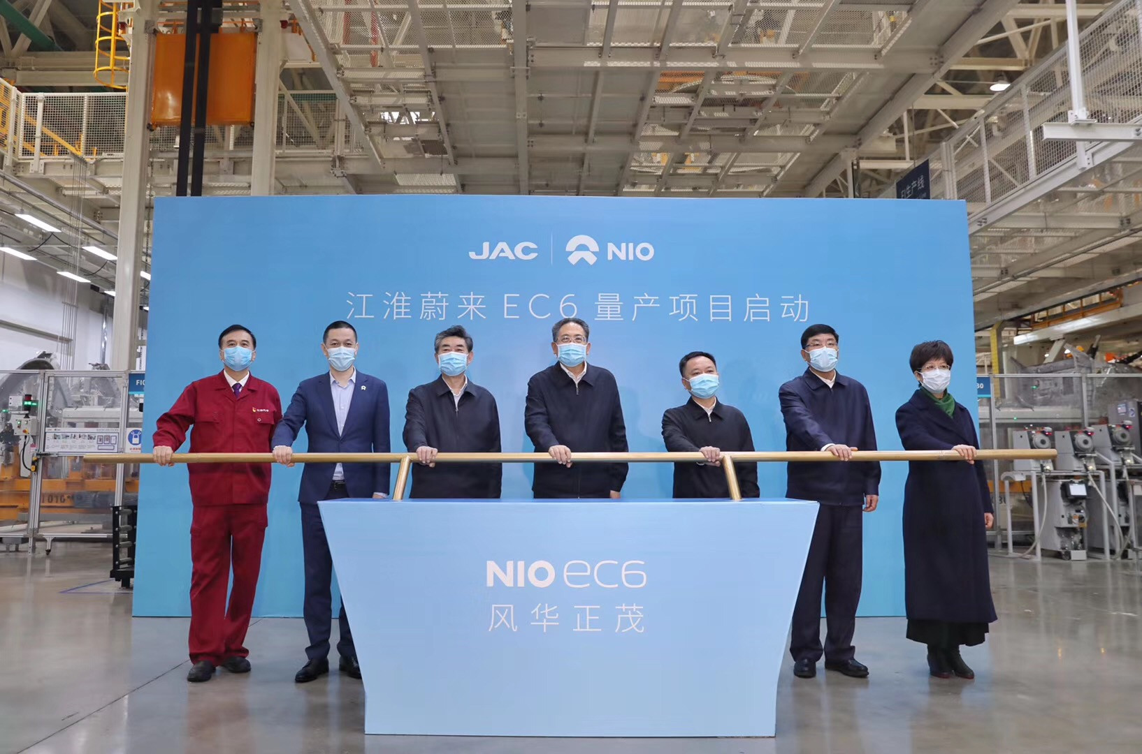 technode.com-chinas-nio-reached-on-strategic-investment-plan-with-hefei-government-img-6227 Nio reaches strategic investment deal with Hefei government Nio News New Energy Vehicles Mobility