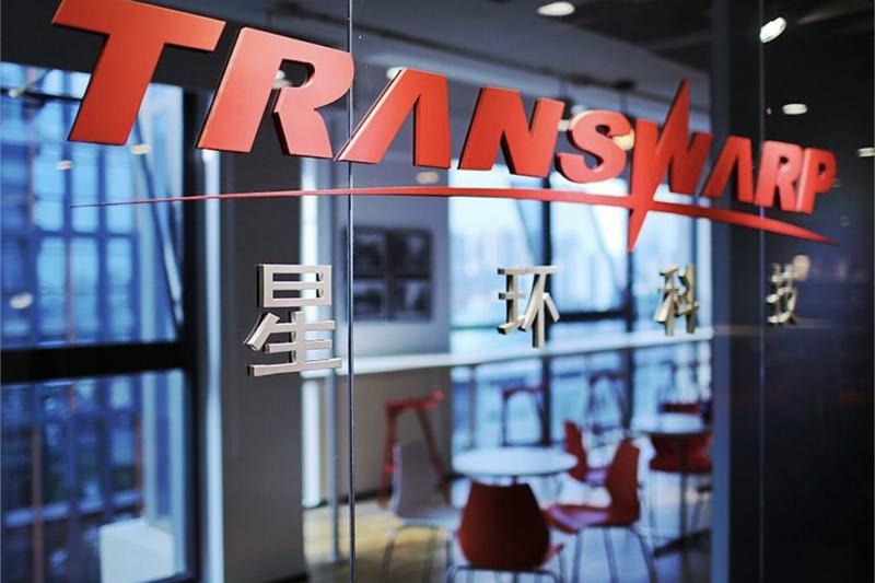 technode.com-tech-for-good-transwarp-offers-free-open-data-services-for-epidemic-analysis-transwarp-office-uai-800x533