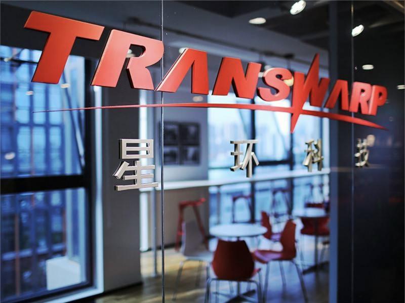 technode.com-tech-for-good-transwarp-offers-free-open-data-services-for-epidemic-analysis-transwarp-office-uai-800x599