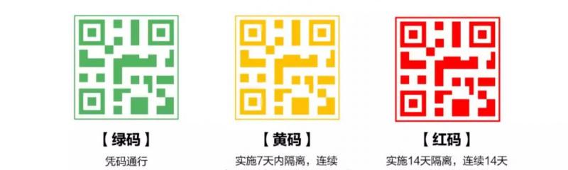 technode.com-technode.com-wechat-20200217112400-uai-800x240