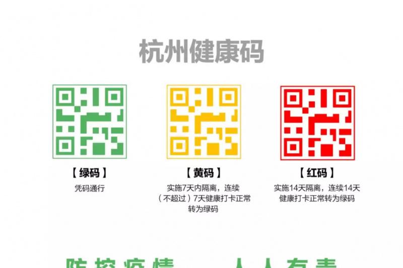 technode.com-technode.com-wechat-20200217112400-uai-800x533